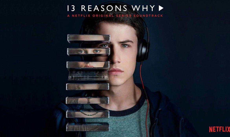 سریال 13 دلیل برای آنکه