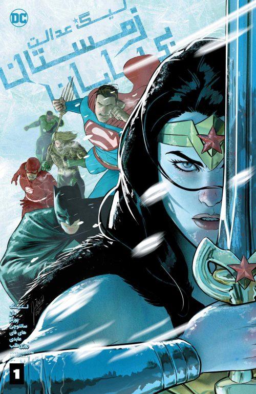 Justice-League---Endless-Winte